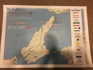 TOYO TIRES NCCR2016淡路島が開催されました。