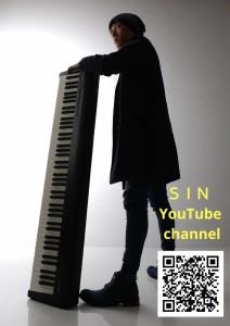 シーアイガ夏の音楽イベント!vol.2